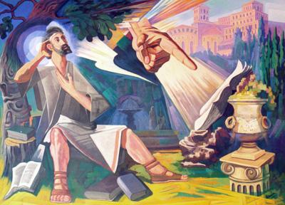 Saint Augustine. Palomares Mural. Mexico D.F.