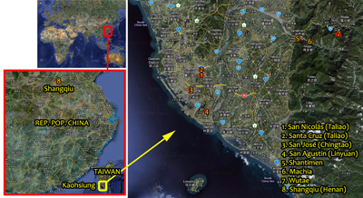 Map of the situation of the communities in Taiwan; in the lower left box its situation in regard to the mission in Shangqiu in Henan (the Popular Republic of China). On the right, seven of the ministries of the Recollects in Taiwan, four in the urban region of Kaohsiung and three in the mountainous native region.